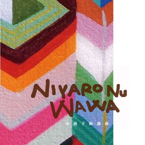 Book Cover: Niyaro Nu Wawa小孩子的部落